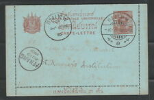 "Rama V Post Card 10 Atts ""PENANG"" 1901 Thailand Siam old used SCARCE!"