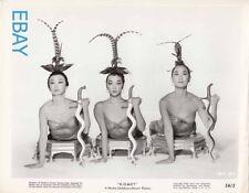 Sexy Asian babes w/blades Kismet 1955 VINTAGE Photo