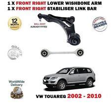 Pour vw touareg 2002-2010 essieu avant droite wishbone bras + stabilisateur link bar