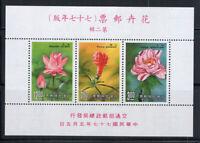 Taiwan 1988 Mi. Bl. 39 Block 100% Postfrisch Blumen