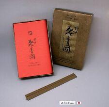 "Japanese Incense sticks with aloeswood and sandalwood ""Premium Syu Koh Koku"""