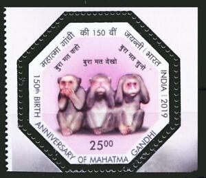 Mahatma Gandhi's Three Monkeys, Animals, Odd, Embossed stamp, India 2019 MNH