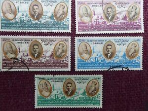 Jordan stamps sg 604-8 fine used