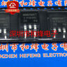 10PCS MBRB2560CT TO-263