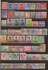 INDONESIA-Dozens of unused/used stamps from estate holding