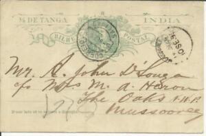 Portuguese India postal card-HG:11(green on gray) SALIGAO 5/SET/99