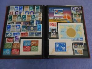 Romana Marken Blocks mit AuB MNH postfrisch Space 1