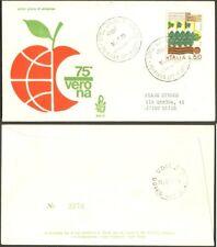 fdc venetia 1973 n° 343it fiera di verona as verona viag. scritte verdi al verso