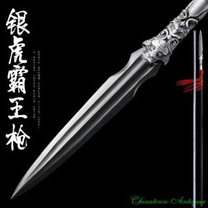 Silvery Tiger Overlord Spear Pike Lance Sword Pattern Steel Blade Sharp #2168
