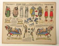 Pellerin Imagerie D'Epinal-No87 vintage Joan/Jeanne D´Arc paper doll model grand