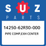 14250-62R30-000 Suzuki Pipe comp,exh center 1425062R30000, New Genuine OEM Part