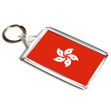 Hong Kong Flag Printed Chrome Metal Keyring with FREE Gift Box 0130
