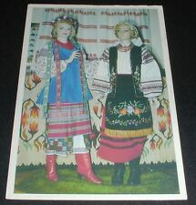 National Costumes Museum of Ukrainian Culture Saskatoon Saskatchewan Postcard