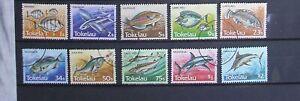 Tokelau, NZ, 1984, FU fish from FDC.