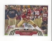 2014 Upper Deck #151 Kelvin Benjamin Rookie Panthers Bills Florida State SP