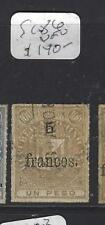DOMINICAN REPUBLIC (P0910B) SC 86     VFU