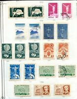 BRAZIL LT 44 Stamps 1958/9 MH used