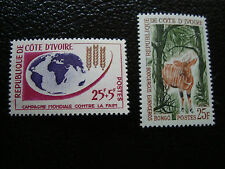 COTE D IVOIRE - timbre yvert et tellier n° 209 218 n** (A8) stamp