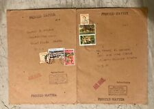 Thailand #616(2),#808,#822,#845,#9 61 on lot of 2 printed matter large covers *d