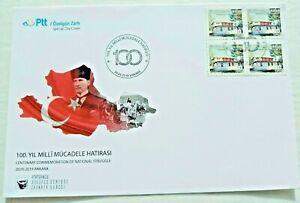 2019 Turkey FDC Cover CENTENARY OF THE NATIONAL STRUGGLE