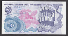YUGOSLAVIA   50 Dinara 1990 UNC  P101  Banknote WITH OUT SERIAL NUMBER.  V. RARE