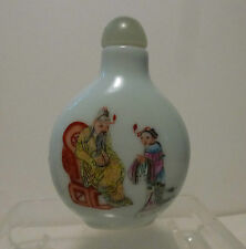 Chinese Antique Porcelain Snuff Bottle Lady & Phoenix Moon Stone Tao-Kuang Mark