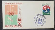 South Korea Stamps:1960 World Refugee Year. First Day Cover