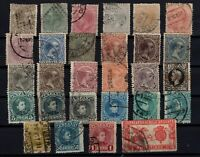 P135059/ SPAIN STAMPS – YEARS 1878 - 1905 USED CLASSIC LOT