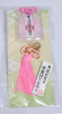 お守り OMAMORI Amulette japonaise porte bonheur - Sécurité en voiture (rose)