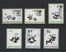 China PRC 1973 N14 Giant Pandas MNH