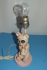 "Lamp Teddy Bear & Cub Light Vintage 12"" Electric Table Top Rubber & Metal Works"