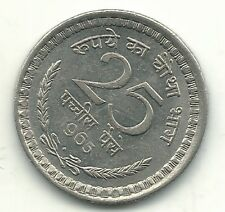 HIGH GRADE UNC 1965 B INDIA 25 PAISE COIN-STRONG DIE CLASH IN AND AROUND 25-MAY8