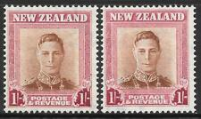 NEW ZEALAND 1947 1s with plate variety SE corner, UM with normal. SG 686v.