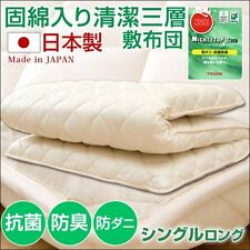 Japanese futon mattress sikifuton made in japan single long size three-layer new