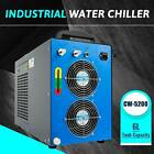 New Industrial Water Chiller CW-5200 for CNC/ Laser Engraver Engraving Machines