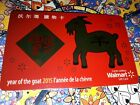 Year of the Goat 2015 Walmart Gift Card NO CASH VALUE Cute!