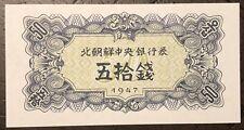 Korea 50 sen 1947 Unc Nice Note