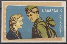 "RUSSIA 1965 Matchbox Label - Cat.136K glazy - Cinema ""The Ballad of the Soldier"""