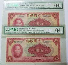 1940 Bank Of China 10 Yuan Consecutive 2 Notes PMG64 UNC {P-85b}