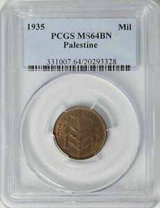 PALESTINE , 1 MIL 1935  PCGS MS 64 BN ( PAL. ) , RARE