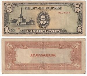 Japanase Government (Philippines) - 5 pesos 1943 BB/VF  A-04