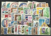DOMINICAN REPUBLIC Lot of 67 different Used Stamps VF