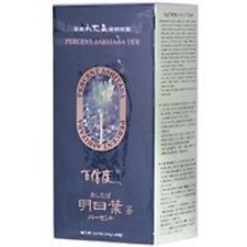 Percent Ashitaba, Percent Ashitaba Tea, 40 Tea Bags 2.5 g Each, 3.5 oz