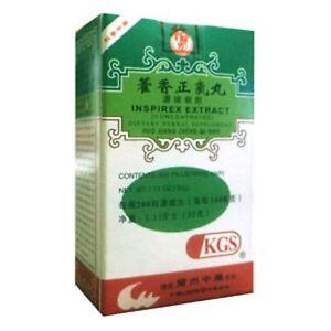 Huo Xiang Zheng Qi Wan (Inspirex Extract) 200 PillsM By KGS