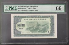 China 1982 Treasure Bond 1 Yuan PMG 66