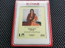 """Vtg. Crystal Gayle 8-Track Tape (Crystal) """"You Never Miss a Real Good Thing"""" NOS"""
