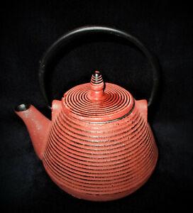"""VINTAGE CAST IRON TEAPOT Tea Pot Japanese? Strainer 5 1/4"""" H x 6"""" W"""