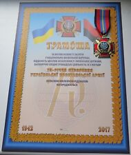 UKRAINE RARE CROSS 75 YEARS UKRAINIAN INSURGENT ARMY # 789 WITH DOCUMENT