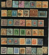 Lot of Mexico Old Stamps Used