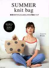 Summer Cute Crochet Bags - japanese craft book